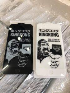 Kính Full 10d KingKong các đời Iphone
