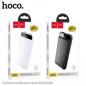 Sạc pin dự phòng Hoco CJ2 -10.000mAh